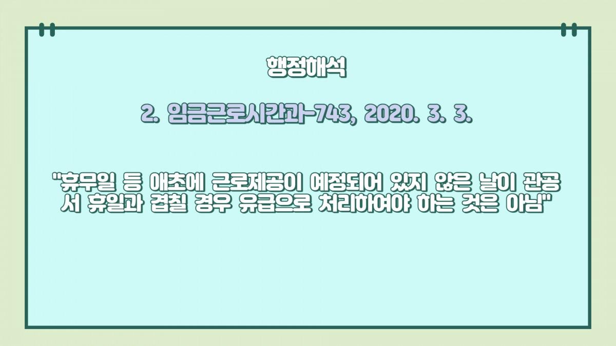 92cbcc8ba9c164f58216e86f12dfc4e7_1622506240_3128.jpg